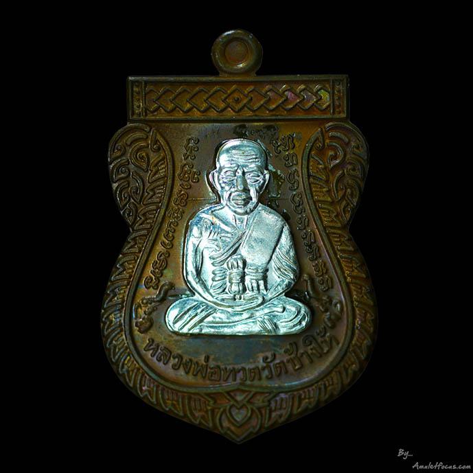 เหรียญเสมาหลวงปู่ทวด อ.ทิม รุ่น เลื่อนสมณศักดิ์ 49 เนื้อนวะหน้ากากเงิน ออกวัดช้างให้ ปี 53 No. 399