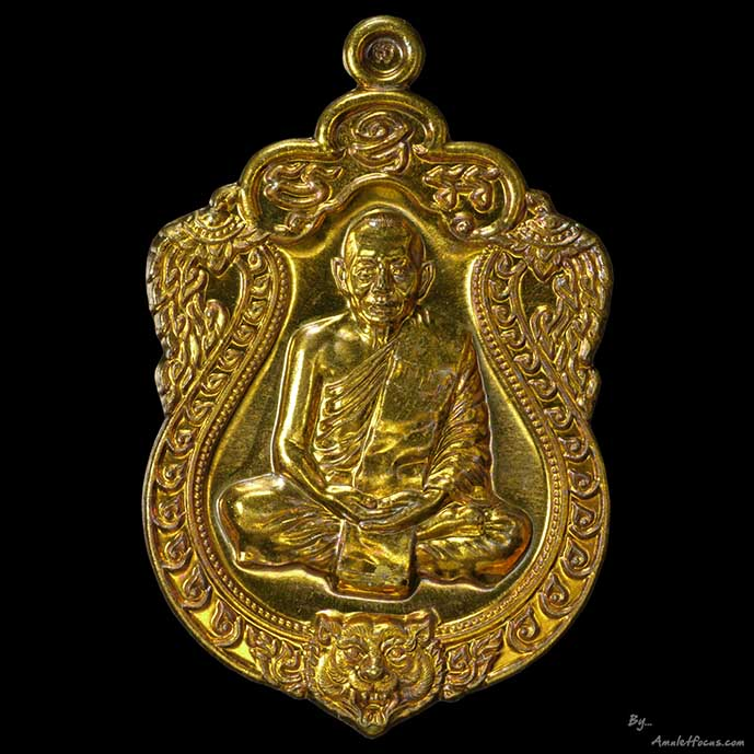 เหรียญเสมาฉลองอายุครบ ๖ รอบ หลวงพ่อสาคร เนื้อทองแดงแก่ชนวน ไม่เจาะห่วง ออกวัดหนองกรับ ปี ๕๓ No. ๓๙๘๖