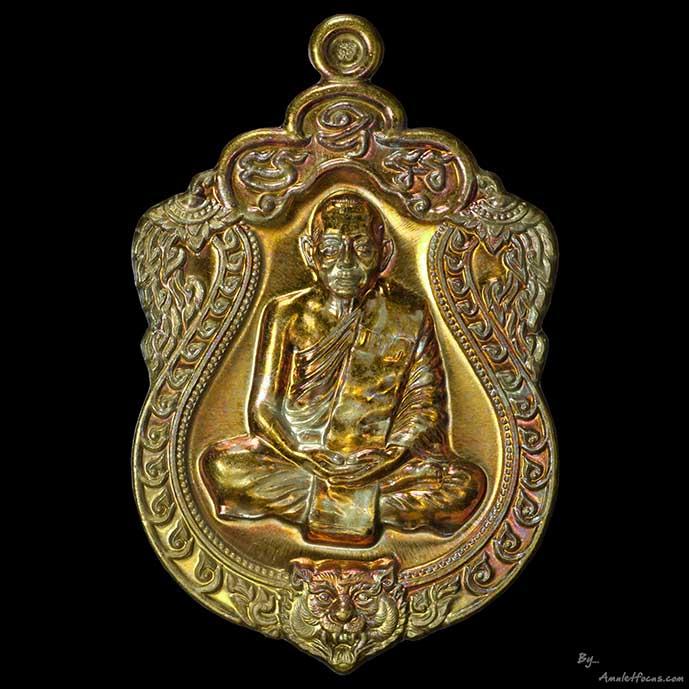 เหรียญเสมาฉลองอายุครบ ๖ รอบ หลวงพ่อสาคร เนื้อทองแดงแก่ชนวน ไม่เจาะห่วง ออกวัดหนองกรับ ปี ๕๓ No. ๗๐๒๒
