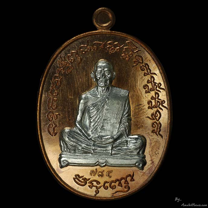 เหรียญไตรมาสเจริญพรฟ้าผ่า เนื้อทองแดงหน้าเงิน หลวงพ่อสาคร ออกวัดหนองกรับ ปี ๕๕ หมายเลข ๗๘๔