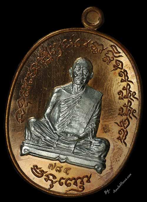 เหรียญไตรมาสเจริญพรฟ้าผ่า เนื้อทองแดงหน้าเงิน หลวงพ่อสาคร ออกวัดหนองกรับ ปี ๕๕ หมายเลข ๗๘๔ 3