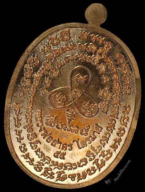 เหรียญไตรมาสเจริญพรฟ้าผ่า เนื้อทองแดงหน้าเงิน หลวงพ่อสาคร ออกวัดหนองกรับ ปี ๕๕ หมายเลข ๗๘๔ 4
