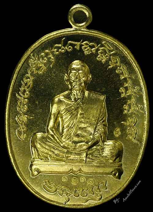 เหรียญไตรมาสเจริญพรฟ้าผ่า เนื้อทองระฆัง หลวงพ่อสาคร ออกวัดหนองกรับ ปี ๕๕ หมายเลข ๑๐๑๘ 1