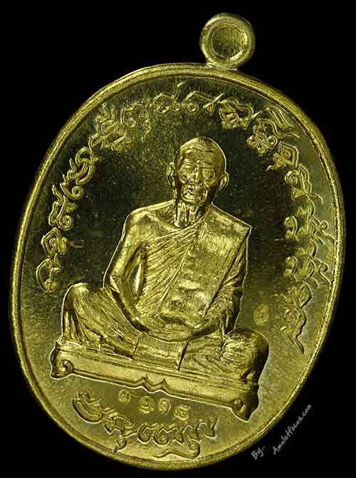 เหรียญไตรมาสเจริญพรฟ้าผ่า เนื้อทองระฆัง หลวงพ่อสาคร ออกวัดหนองกรับ ปี ๕๕ หมายเลข ๑๐๑๘ 3