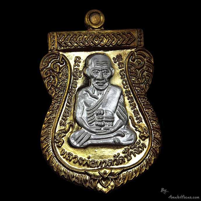 เหรียญเสมา รุ่น เสาร์ ๕ มหามงคล ๑๐๐ ปี อ.ทิม เนื้อนวะหน้ากากเงิน ออกวัดช้างให้ ปี๕๕ หมายเลข ๔๒๗