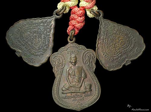 ตะกรุด ๔ ดอก หลวงปู่เจียม  พร้อมเหรียญเสมารุ่นแรก บล็อคหน้าแก่ ออกปี ๒๕๒๒ รุ่น ๒ พิมพ์ ๑ หน้าแก่