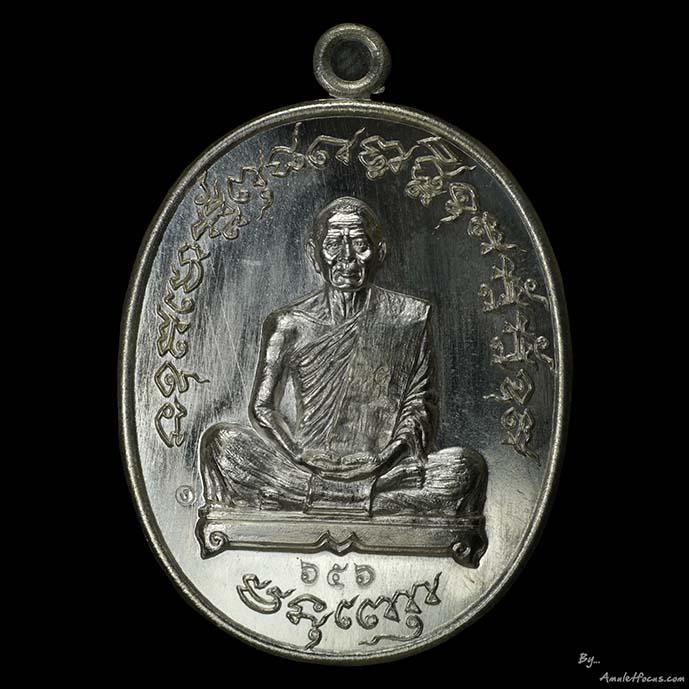 เหรียญไตรมาสเจริญพร {รุ่นประสบการณ์ฟ้าผ่า} เนื้อเงิน หลวงพ่อสาคร ออกวัดหนองกรับ ปี ๕๕ หมายเลข ๖๕๖