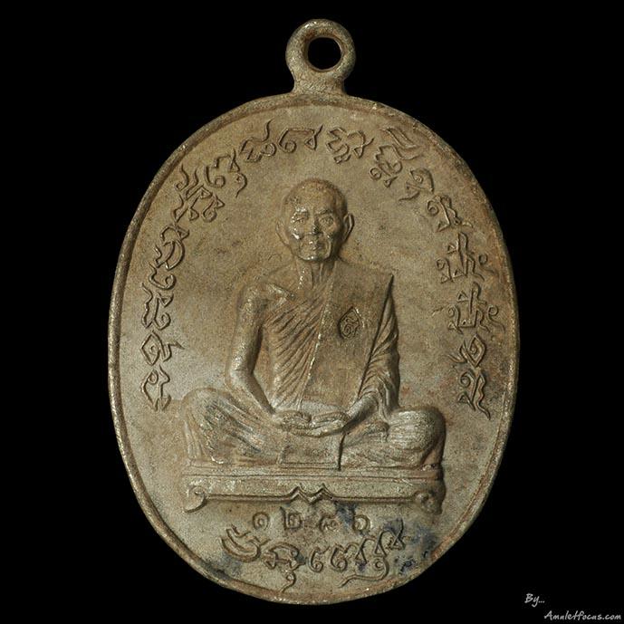 เหรียญหล่อโบราณ ไตรมาส เจริญพรฟ้าผ่า หลวงพ่อสาคร ออกวัดหนองกรับ ปี ๕๕ เนื้อนวโลหะ หมายเลข ๑๒๘๖