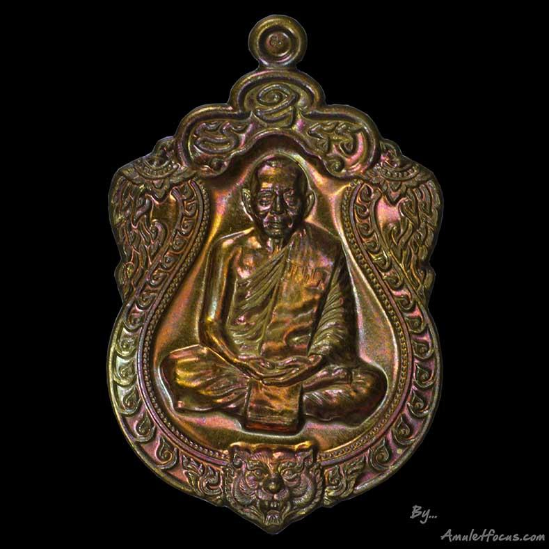 เหรียญเสมาฉลองอายุครบ 6 รอบ หลวงพ่อสาคร เนื้อทองแดงแก่ชนวน ห่วงตัน ออกวัดหนองกรับ ปี 53 No.4774