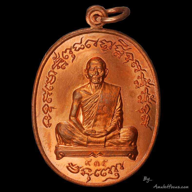เหรียญไตรมาส เจริญพรฟ้าผ่า หลวงพ่อสาคร ออกวัดหนองกรับ ปี ๕๕ เนื้อทองแดง หมายเลข ๙๓๕ พร้อมตลับเดิม