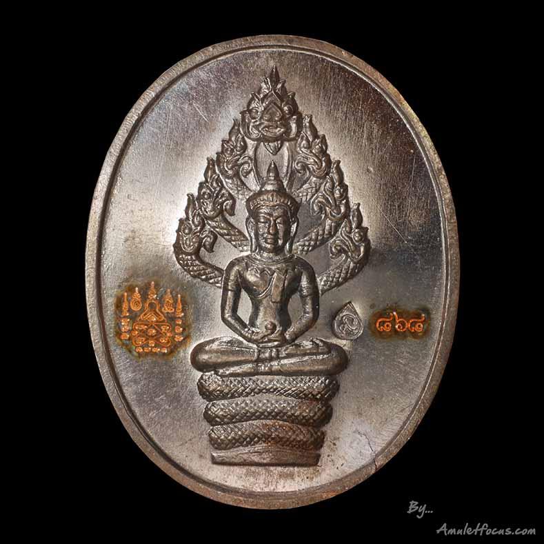 เหรียญนาคปรกไตรมาส หลวงพ่อสาคร พิมพ์ใหญ่ เนื้อนวโลหะ ออกวัดหนองกรับ ปี ๕๑ หมายเลข ๘๖๘ พร้อมตลับเดิม