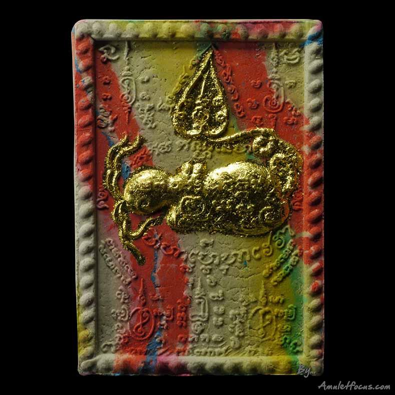 พระผงเพชรพญาธร พิมพ์เล็ก กรรมการ เนื้อเบญจรงค์ หลวงปู่หมุน วัดบ้านจาน ปลุกเสก ออกวัดซับลำใย ปี ๔๓