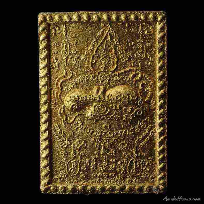 พระผงเพชรพญาธร พิมพ์เล็ก หน้าทอง หลวงปู่หมุน วัดบ้านจาน ปลุกเสก ออกวัดซับลำใย ปี ๔๓