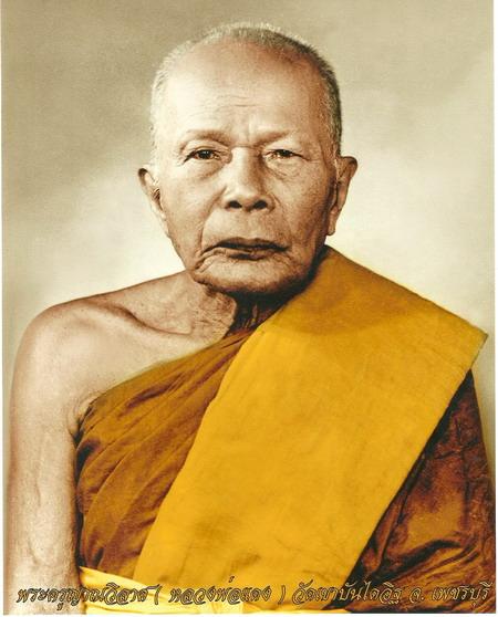 ประวัติหลวงพ่อแดง วัดเขาบันไดอิฐ ยอดเกจิอาจารย์แห่งเมืองเพชรบุรี