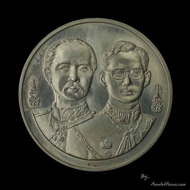 เหรียญกษาปณ์ที่ระลึกเนื่องในโอกาสครบ ๑๐๘ ปี แห่งการสถาปนากระทรวงกลาโหม ๘ เมษายน พ.ศ. ๒๕๓๘