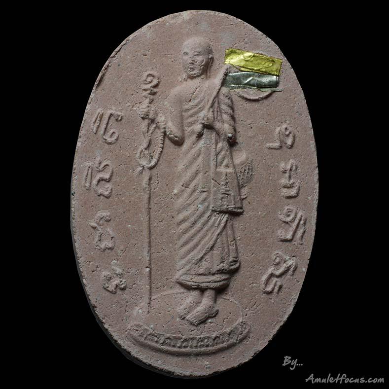 พระสิวลีหลังพระแม่ธรณีบีบมวยผม หลวงปู่หมุน พิมพ์เล็ก เนื้อชมพู ฝังตะกรุด ออกวัดซับลำใย ปี ๔๓
