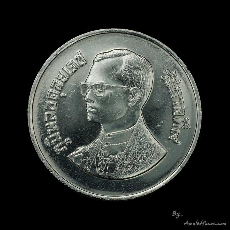 เหรียญกษาปณ์ที่ระลึกงานกล้วยไม้อาเซี่ยน ครั้งที่ ๖ พ.ศ. ๒๕๒๙