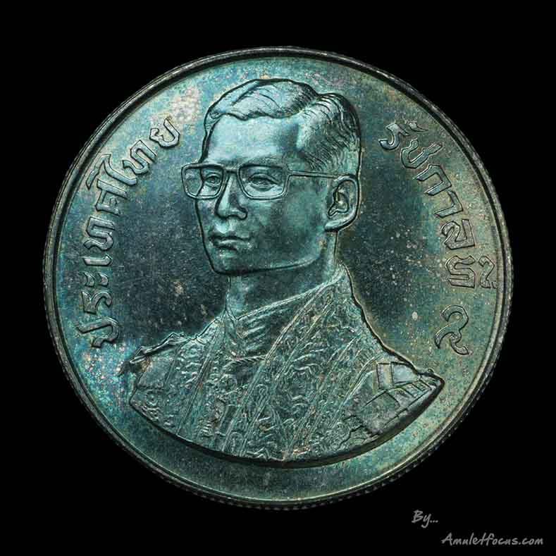 เหรียญกษาปณ์ที่ระลึกงานชุมนุมกล้วยไม้โลก ครั้งที่ ๙ พ.ศ. ๒๕๒๑