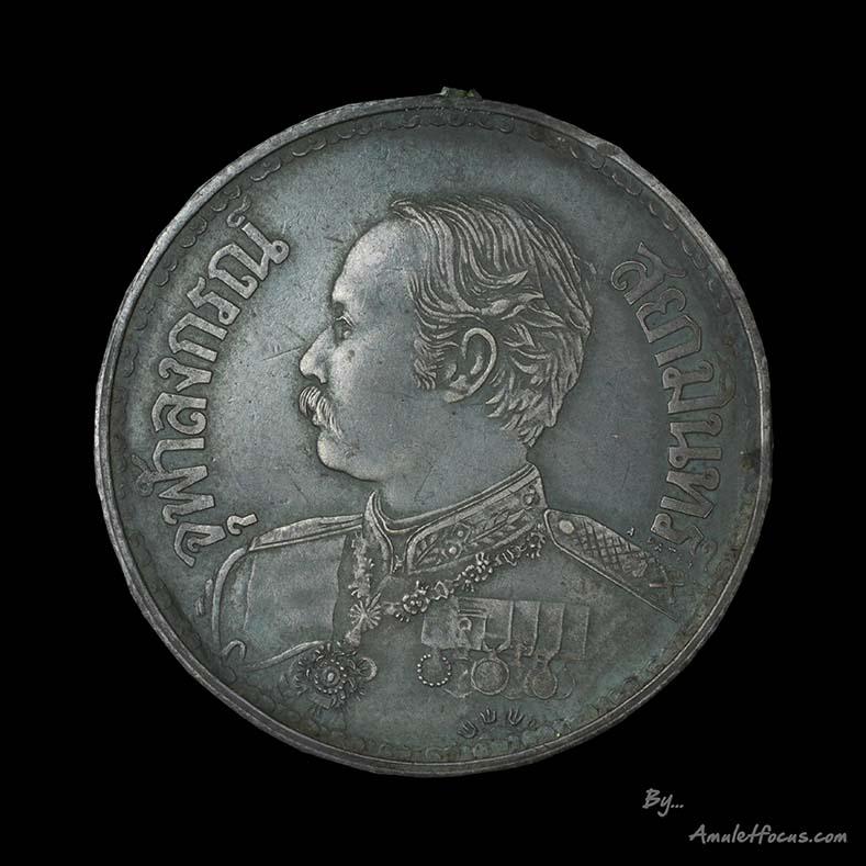 เหรียญ รัชกาลที่ ๕ ร.ศ.๑๒๗ ด้านหลัง ช้างสามเศียร (เหรียญหนวด) พร้อม แพรแถบ