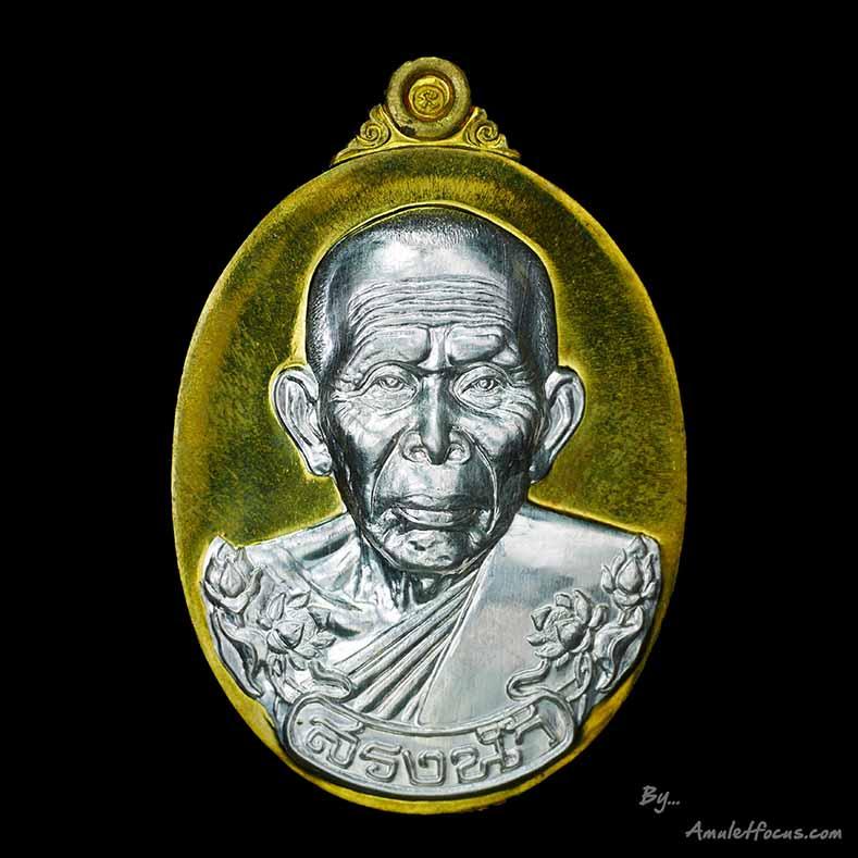 เหรียญสรงน้ำ ๕๖ พ่อท่านบุญให้ วัดท่าม่วง ออกวัดท่าม่วง ปี ๕๖ เนื้อทองฝาบาตรหน้าเงิน หมายเลข ๒๓๑