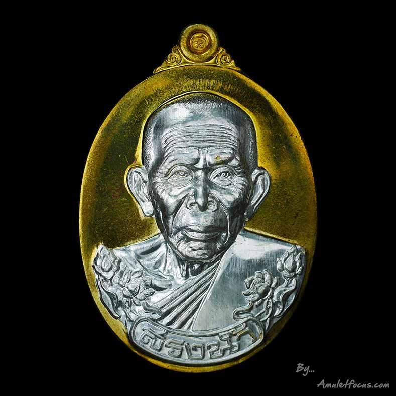 เหรียญสรงน้ำ ๕๖ พ่อท่านบุญให้ วัดท่าม่วง ออกวัดท่าม่วง ปี ๕๖ เนื้อทองฝาบาตรหน้าเงิน หมายเลข ๒๔๗