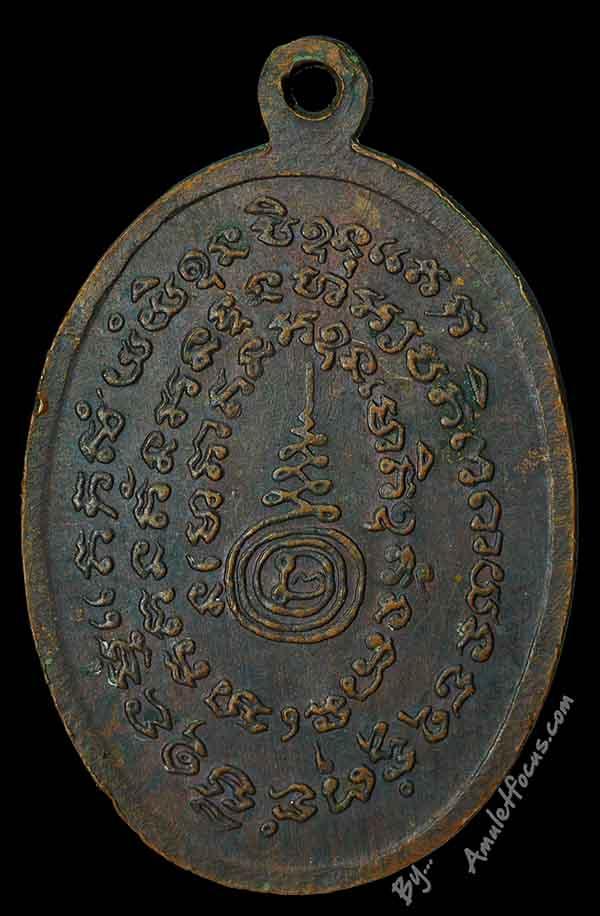 เหรียญญาท่านคำบุ รุ่น ๒ ออกปี ๒๕๓๖ เนื้อทองแดง ได้รางวัลที่ ๓ งานประกวด โดยตำรวจภูธรภาค ๓ ที่โคราช 2