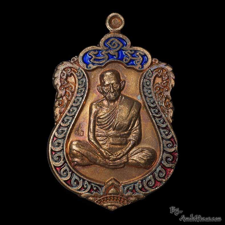 เหรียญเสมา ลพ.รวย รุ่น อายุยืน รวยสมปรารถนา ออกวัดตะโก ปี 55 เนื้อทองแดง ซุ้มน้ำเงิน กนกแดง No.715