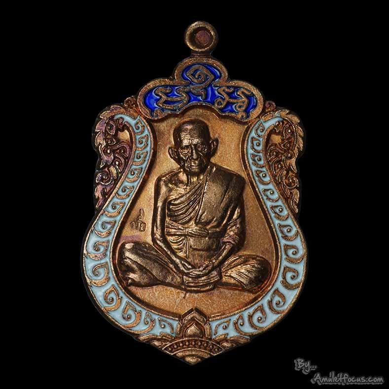 เหรียญเสมา ลพ.รวย รุ่น อายุยืน รวยสมปรารถนา ออกวัดตะโก ปี 55 เนื้อทองแดง ซุ้มน้ำเงิน กนกขาว No.955