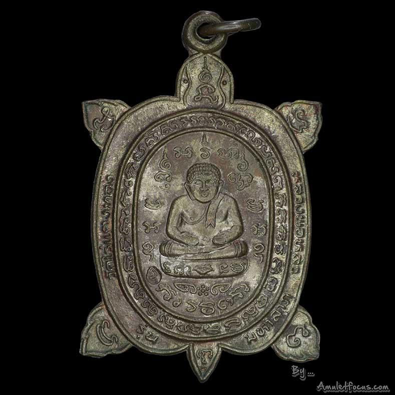 เหรียญพญาเต่าเรือน หลวงปู่หลิว ออกวัดแตงไร่ทอง ปี 36 รุ่น มหาลาภ เนื้อนวโลหะ โค้ดชัดเจน พร้อมกล่อง
