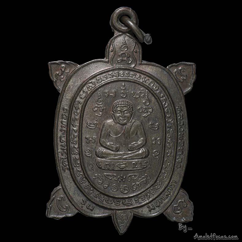 เหรียญพญาเต่าเรือน หลวงปู่หลิว ออกวัดแตงไร่ทอง ปี 36 รุ่น มหาลาภ เนื้อนวะ พร้อมกล่องและบัตรรับรอง
