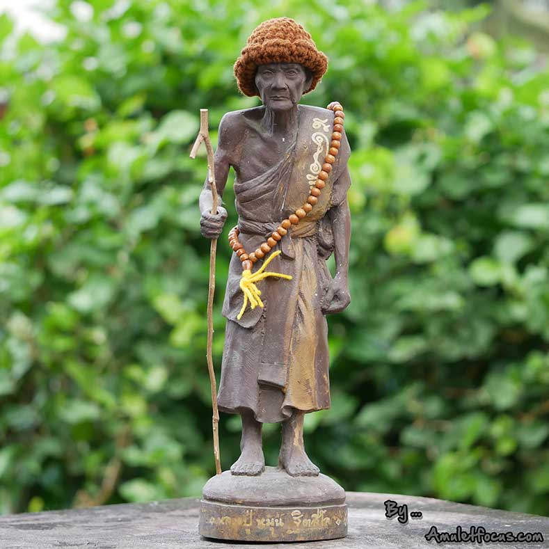 พระบูชายืน 13 นิ้ว เนื้อผงเหล็กน้ำพี้ ลป.หมุน รุ่น ไตรมาสรวยทันใจ ออกวัดป่าฯ ปี 43 No.104 พร้อมบัตรฯ