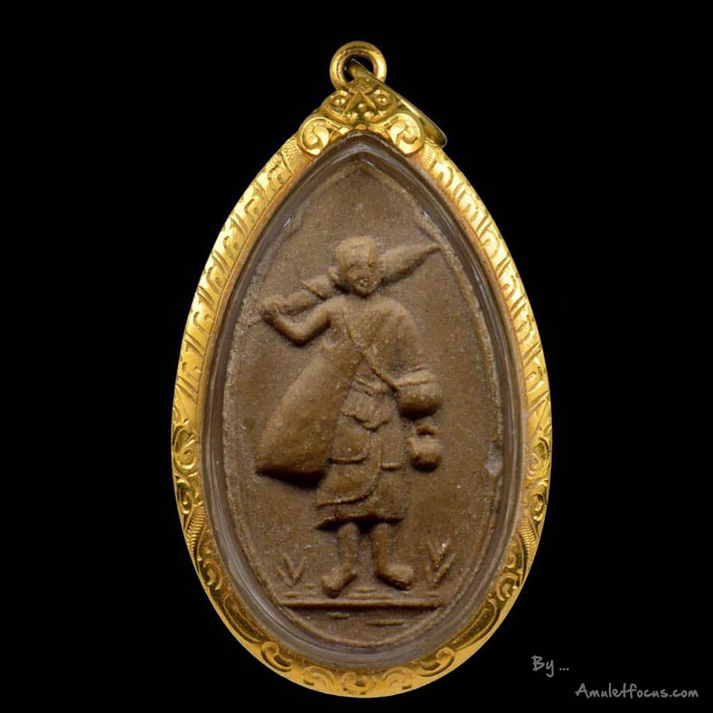 พระสิวลี  หลวงปู่โต๊ะ พิมพ์รูปไข่ หลังยันต์นะ เนื้อผงเกสร ออกวัดประดู่ฉิมพลี ปี ๒๕๒๑