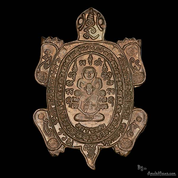 เหรียญพญาเต่าเรือนมหาเศรษฐี หลวงปู่หลิวและหลวงพ่อคูณร่วม รุ่น รวมพุทธคุณ ออกวัดวัดไทรทองพัฒนา ปี2548