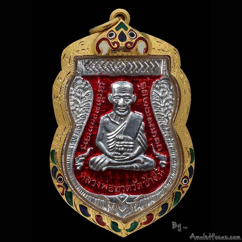 เหรียญเสมา รุ่น เสาร์ ๕ มหามงคล ๑๐๐ ปี อาจารย์ทิม เนื้อเงิน ลงยาสีแดง ออกวัดช้างให้ ปี ๕๕ No.1907