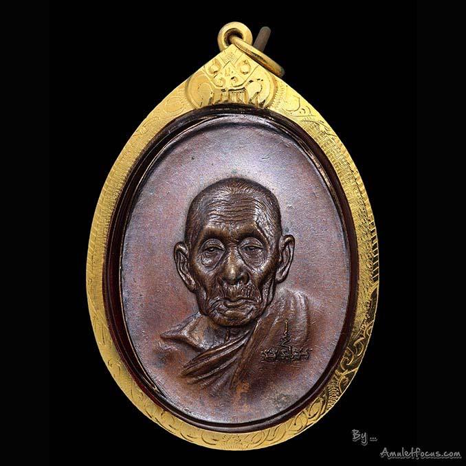 เหรียญหลวงปู่สี วัดเขาถ้ำบุญนาค พิมพ์หน้าแก่ ออกปี 2519 เนื้อทองแดง เลี่ยมทองพร้อมใช้