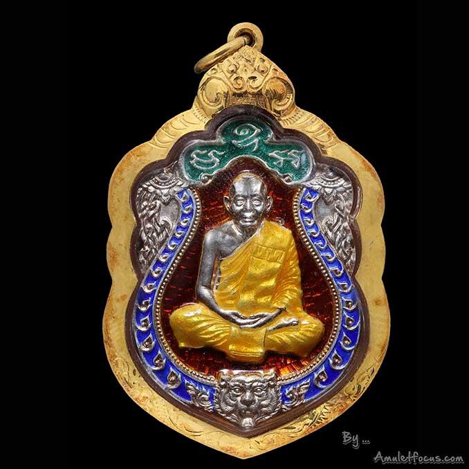 เหรียญเสมาฉลองอายุครบ 6 รอบ หลวงพ่อสาคร  เนื้อเงิน ลงยา 4 สี ออกวัดหนองกรับ ปี 53 No. 1622