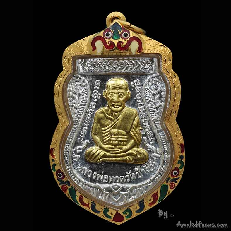 เหรียญเสมา รุ่น เสาร์ ๕ มหามงคล ๑๐๐ ปี อาจารย์ทิม เนื้อเงินหน้ากากทองคำ ออกวัดช้างให้ ปี 55 No.1496