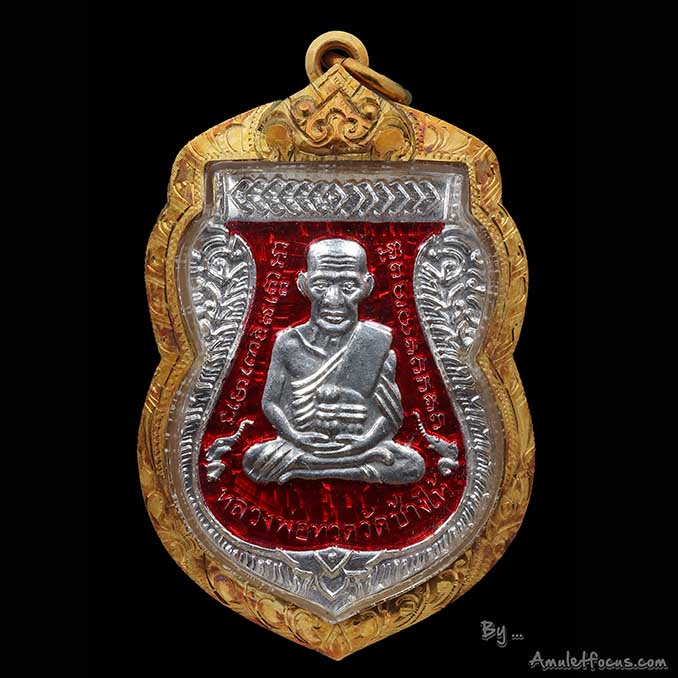 เหรียญเสมา รุ่น เสาร์ ๕ มหามงคล ๑๐๐ ปี อาจารย์ทิม เนื้อเงิน ลงยาสีแดง ออกวัดช้างให้ ปี ๕๕ No.1375