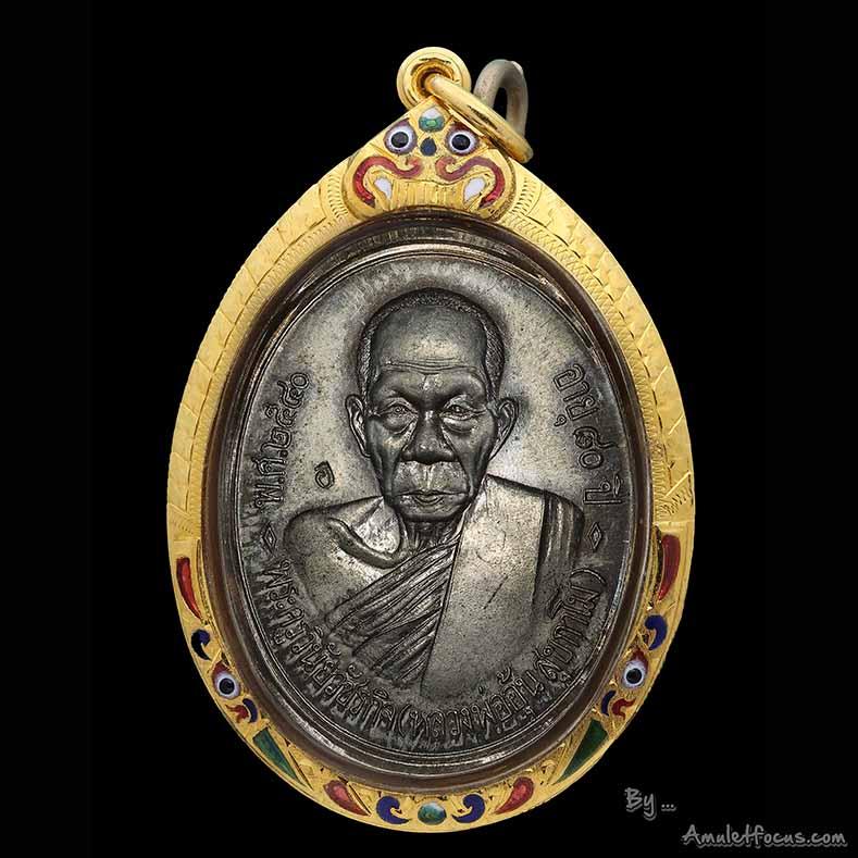 เหรียญรุ่นแรก หลวงพ่ออุ้น เนื้ออัลปาก้า พิมพ์หัวขีด ออกวัดตาลกง ปี 2540 พร้อมเลี่ยมทองพร้อมใช้