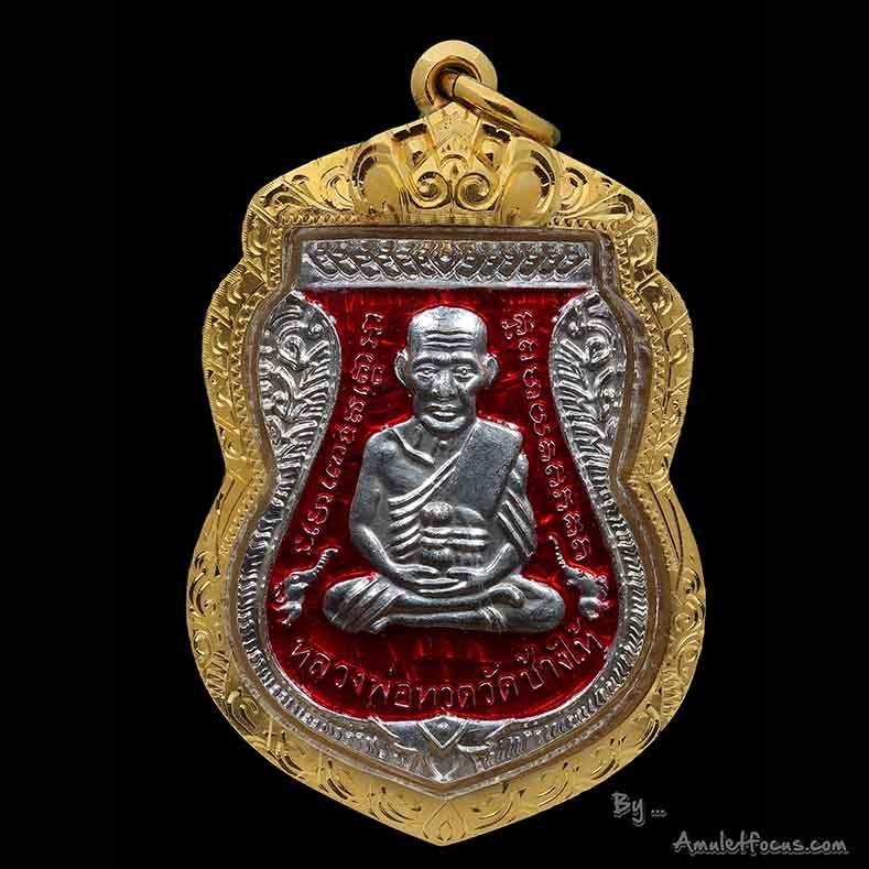 เหรียญเสมา รุ่น เสาร์ 5 มหามงคล 100 ปี อาจารย์ทิม เนื้อเงิน ลงยาสีแดง ออกวัดช้างให้ ปี 55 No. 1995