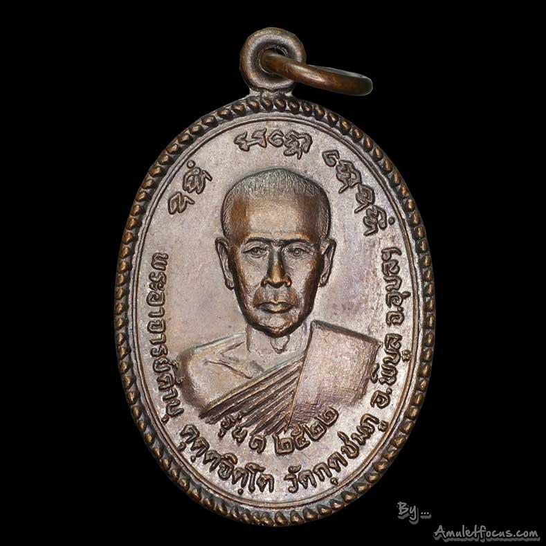 เหรียญรุ่นแรก (เหรียญปืนแตก) ญ่าท่านคำบุ ออก วัดกุดชมภู ปี ๒๒ เนื้อทองแดง {เหรียญสวย สภาพเก็บ}
