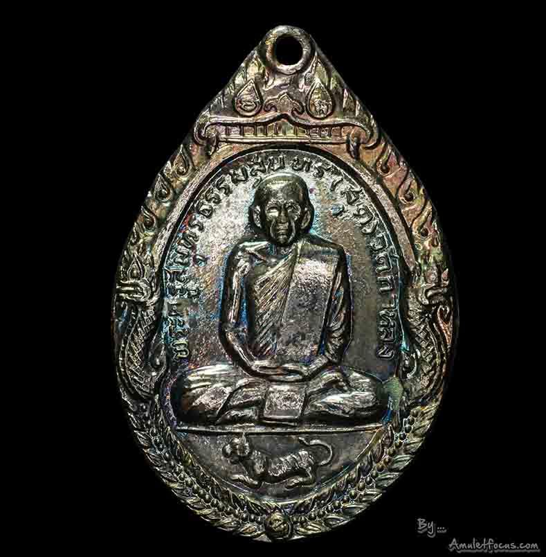 เหรียญเสือหมอบ หลวงพ่อสุด ออกวัดกาหลง ปี 19 เนื้อทองแดง กะไหล่เงิน ผิวน้ำมันก๊าด