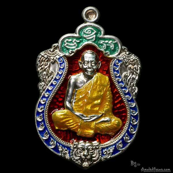 เหรียญเสมาฉลองอายุครบ 6 รอบ หลวงพ่อสาคร  เนื้อเงิน ลงยา 4 สี ออกวัดหนองกรับ ปี 53 No. 1902