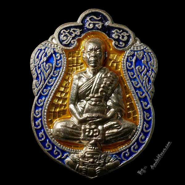 เหรียญเสมา ลป.บัว รุ่น ฉลองครบ 7 รอบ ออกวัดเกาะตะเคียน ปี 53 เนื้อเงิน องค์พระไม่ลงยา No.123