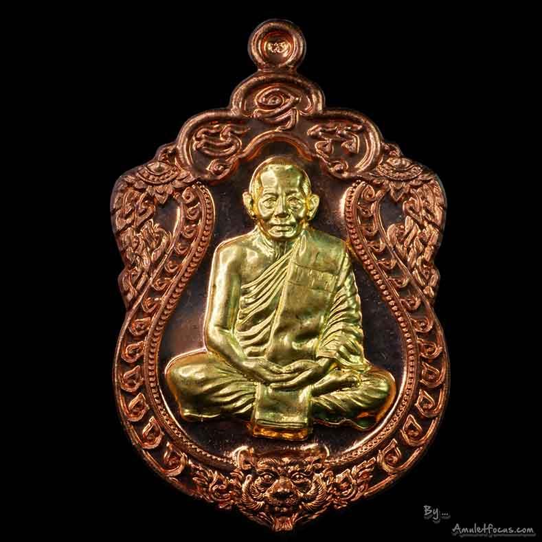 เหรียญเสมาฉลองอายุครบ 6 รอบ ปี 53 ลพ.สาคร แยกชุดกรรมการ พื้นทองแดงผสมชนวน หน้ากากทองฝาบาตร No.377