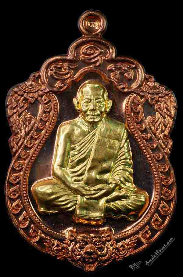 เหรียญเสมาฉลองอายุครบ 6 รอบ ปี 53 ลพ.สาคร แยกชุดกรรมการ พื้นทองแดงผสมชนวน หน้ากากทองฝาบาตร No.377 1