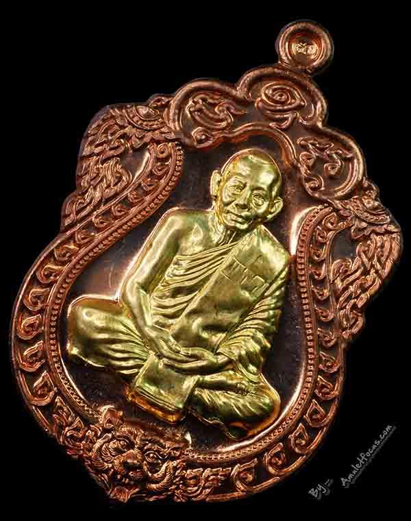 เหรียญเสมาฉลองอายุครบ 6 รอบ ปี 53 ลพ.สาคร แยกชุดกรรมการ พื้นทองแดงผสมชนวน หน้ากากทองฝาบาตร No.377 3