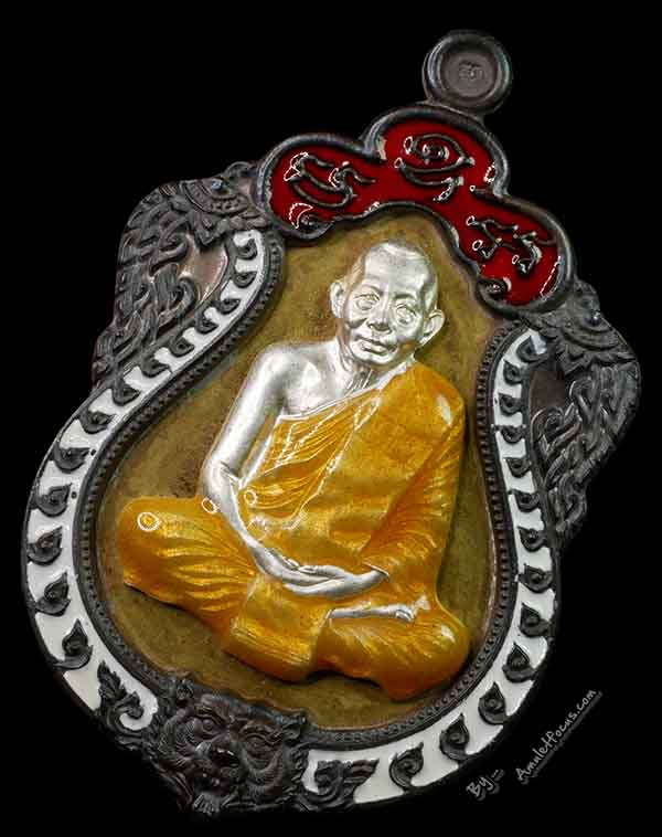 เหรียญเสมาฉลองอายุครบ 6 รอบ ลพ.สาคร ปี 53 แยกชุดกรรมการ พื้นทองฝาบาตร ขอบนวะ องค์เงิน ลงยา3สี No.377 3
