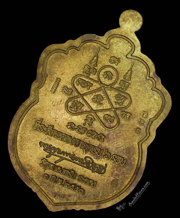 เหรียญเสมาฉลองอายุครบ 6 รอบ ลพ.สาคร ปี 53 แยกชุดกรรมการ พื้นทองฝาบาตร ขอบนวะ องค์เงิน ลงยา3สี No.377 4