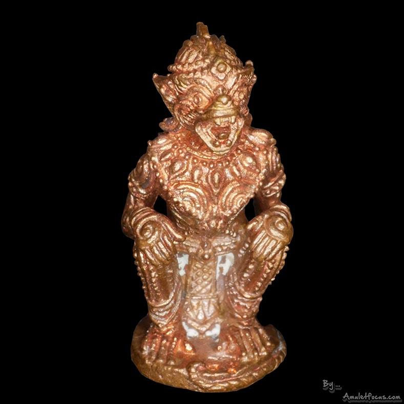 หนุมาน รุ่น มหาปราบไตรจักร ลพ.สาคร ออกปี 55 เนื้อชนวนทองแดง ก้นอุดผง No.7435
